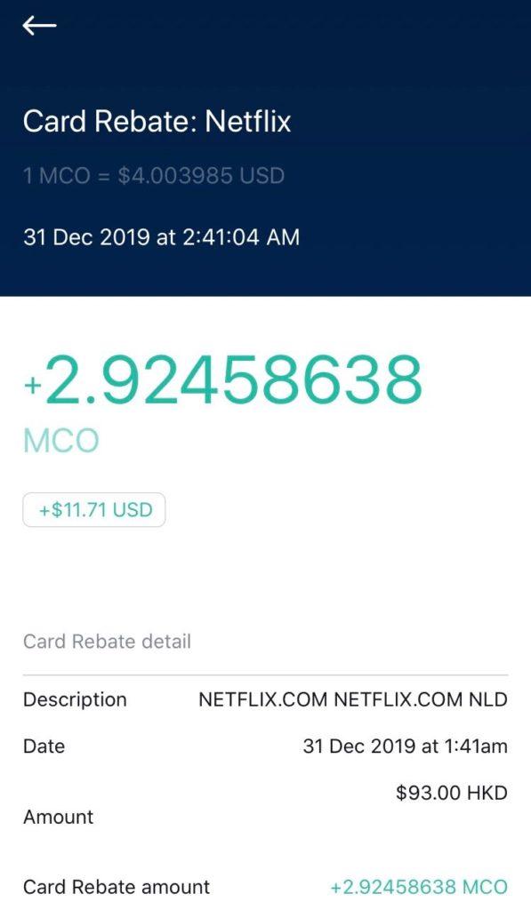 Netflix 100% rebate